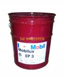 Mỡ Mobilux EP 3, Dau mo cong nghiep, daumocongnghiep.com.vn