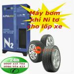 Máy bơm khí nitơ Alpha Plus 1650 chuyên ô tô xe máy
