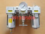 bộ lọc khí SAU3000M-03DG