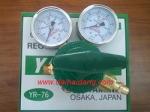 ĐỒNG HỒ CO2, Argon, Oxy/Ace... KOIKE, TANAKA, YAMATO, RENOWN