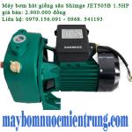Máy bơm hút giếng sâu giá rẻ giá rẻ Shimge JET505B 1.5HP
