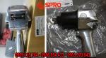 Spro- Top 5 loại súng xiết bu lông, súng vặn ốc ½ inch