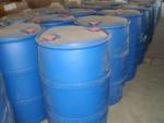 Hóa chất HPAA (Hydroxyphosphono Acetic Acid)