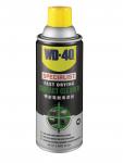 WD-40® Fast Drying Contact Cleaner - Làm sạch bề mặt, khô nhanh (360ML)